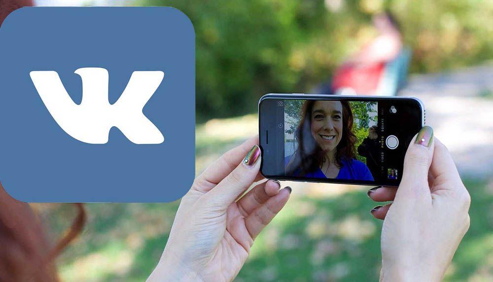 00 Как запустить прямой эфир ВКонтакте с телефона и компьютера