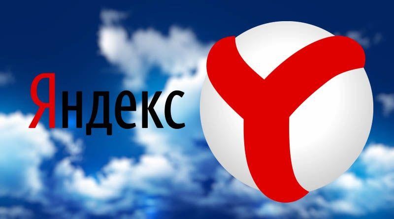 00 Яндекс.Браузер добавил функцию, которая ограничивает работу сторонних cookies.jpg