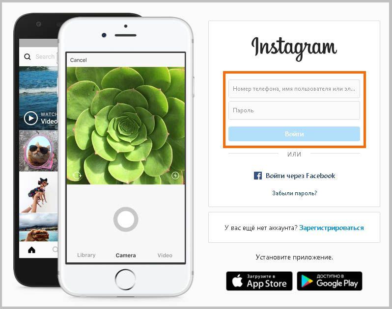 Как удалить аккаунт в Инстаграме на время или навсегда: пошаговая инструкция
