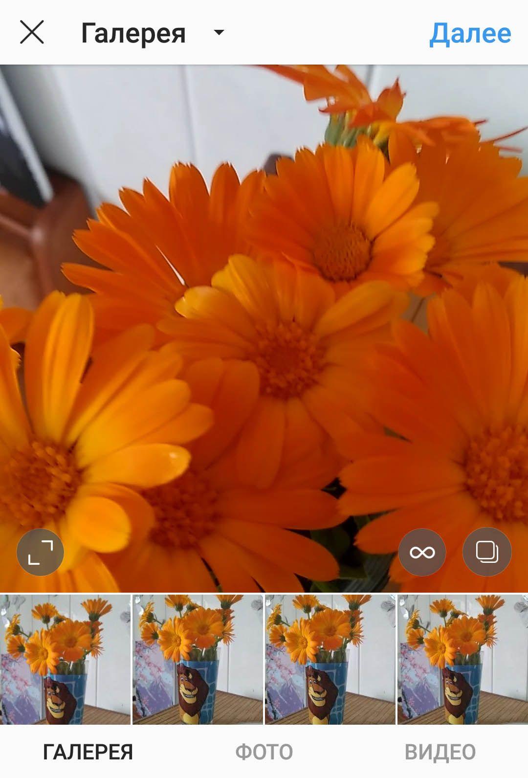 Как добавить видео в Инстаграм с телефона или компьютера: пошаговая инструкция