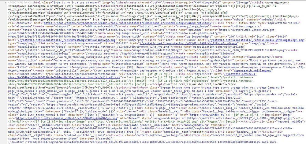 3 Код сайта