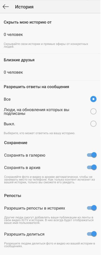 Прямой эфир в Инстаграм как выйти, сделать и сохранить