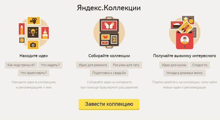 Иностранные методы продвижения, работающие в России