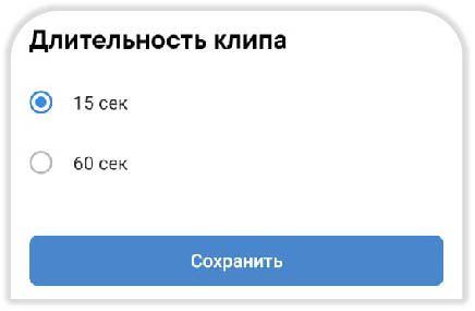 Как снять и выложить клип во ВКонтакте