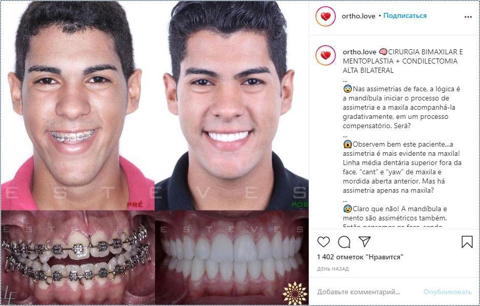 Клиенты стоматологии в соцсетях