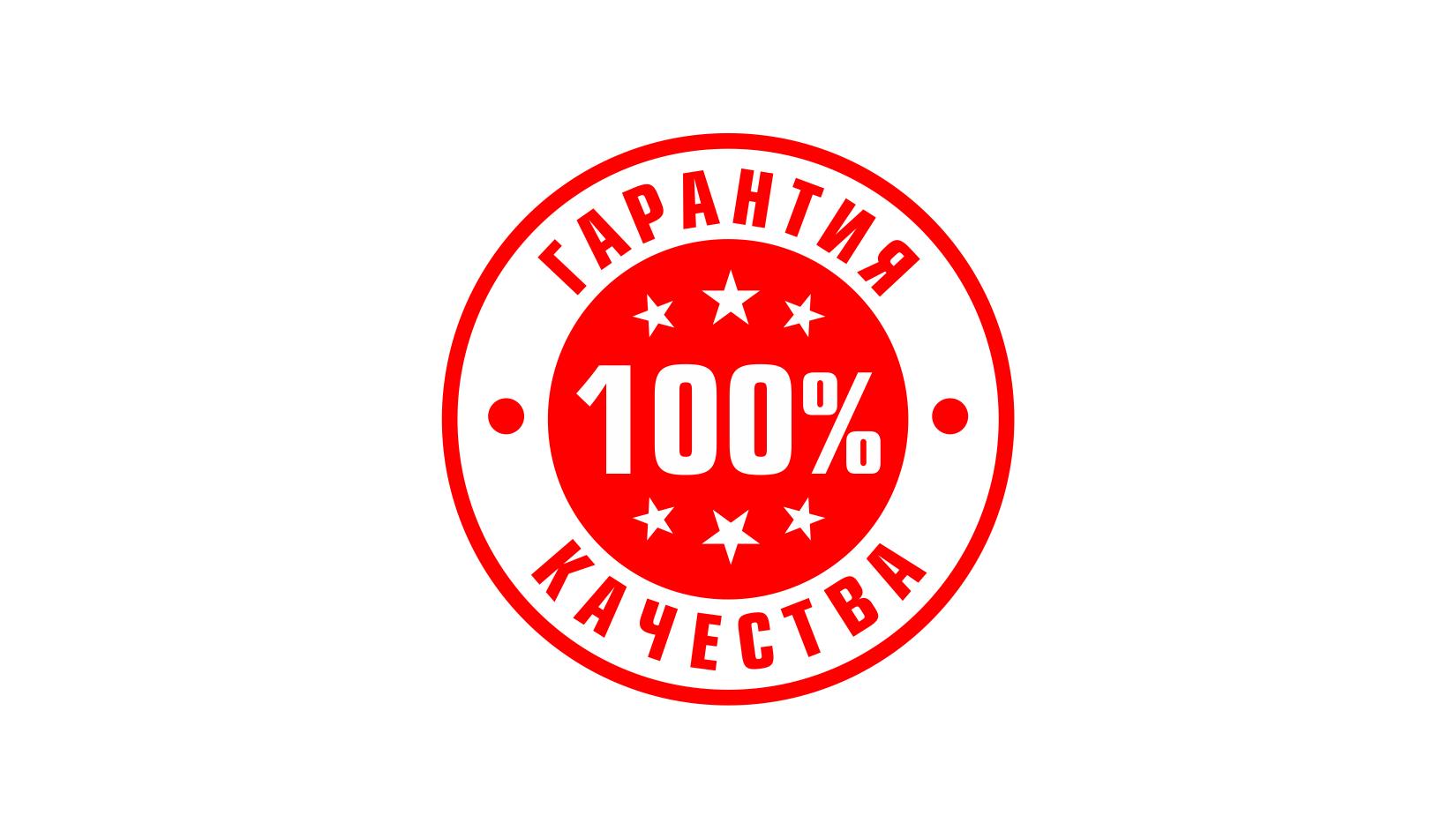 garantiya_.png