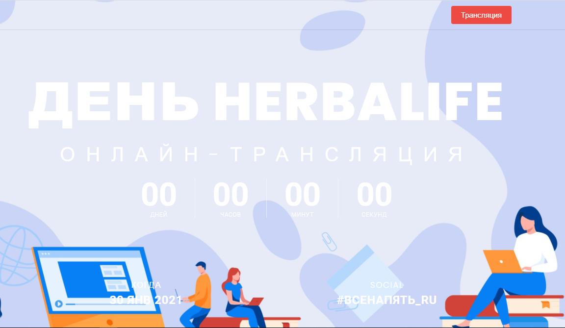 sayt-dlya- provedeniya- onlayn- translyatsiy.png